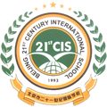 Beijing 21st Century International School